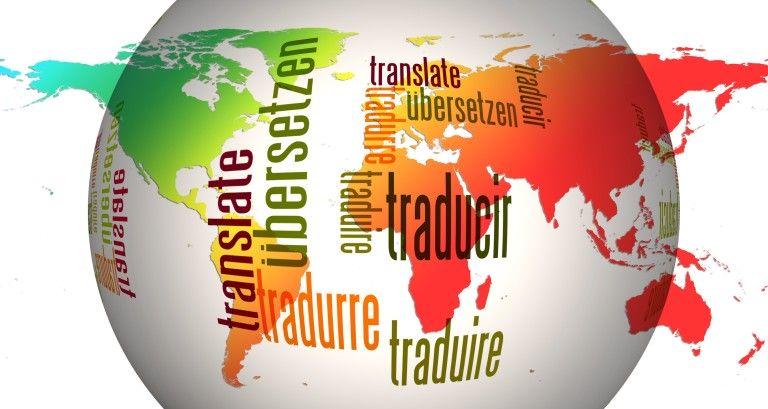 Globe_translate